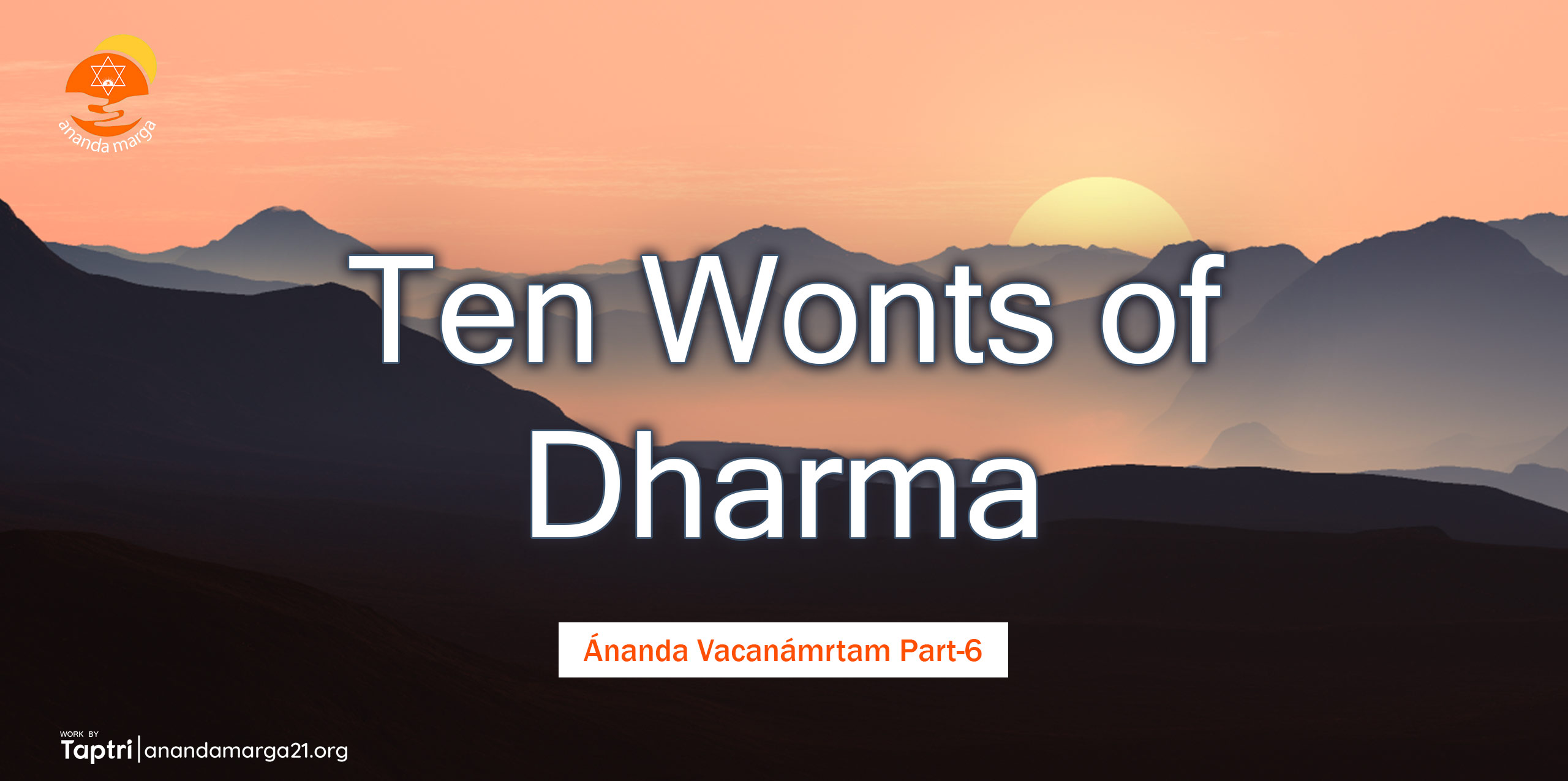 Ten-Wonts-of-Dharma-Ananda-Vacanamrtm-06-anandamarga